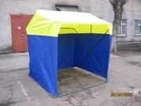 Палатка торговая «Кабриолет» 1,5x1,5 желто-синяя