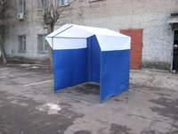 Палатка торговая, разборная «Домик» 2 x 2 из оцинкованной трубы Д 25мм бело-синяя