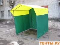 Палатка торговая, разборная «Домик» 2 x 2 из оцинкованной трубы Д 25мм. желто-зеленая