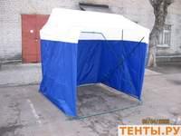 Палатка торговая «Кабриолет» 1,5x1,5 бело-синяя