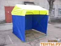Палатка торговая «Кабриолет» 2,0 x 2,0 желто-синяя