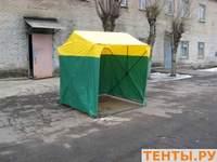 Палатка торговая «Кабриолет» 2,0 х 2,0 желто-зеленая