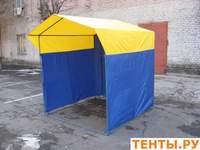 Палатка торговая, разборная «Домик» 2 x 2,5 из квадратной трубы 20х20 мм. желто-синяя