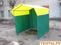 Палатка торговая, разборная «Домик» 2 x 2,5 из квадратной трубы 20х20 мм. желто-зеленая