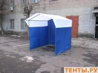 Палатка торговая, разборная «Домик» 2 x 2,5 из квадратной трубы 20х20 мм. бело-синяя