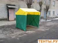 Тент для палатки «Кабриолет» 1,5x1,5 желто-зеленый