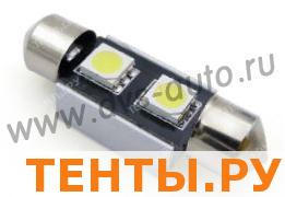 C004 T11 (SV8,5/8) 2x5050 SMD 31mm CANBUS, блистер 2 шт.