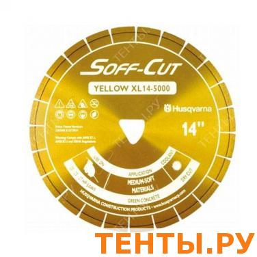 Диск для Soff-Cut XL6-5000 6X.100 YELLOW/S 5427770-09