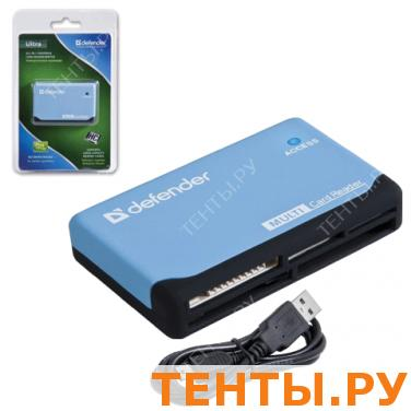 Картридер DEFENDER ULTRA USB 2.0, порты SD, MMC, TF, M2, CF, XD, MS, 83500