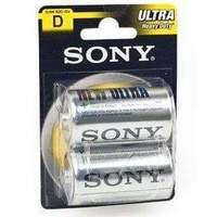 R 20-2BL (24шт.) New ultra Sony