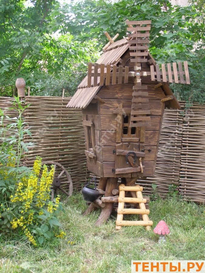 Дом мельница своими руками 508