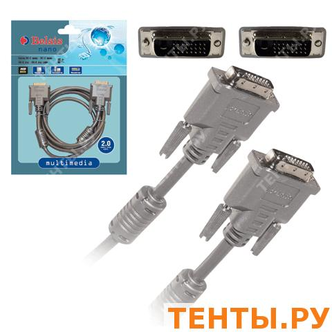 Кабель Belsis DVI-D вилка - DVI-D вилка Dual Link с ф/фильтрами длина 3 м. BW1471