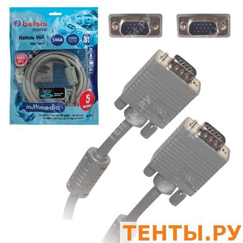 defender кабели vga: